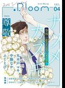 【期間限定価格】.Bloom ドットブルーム vol.04 2016 Winter