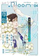 .Bloom ドットブルーム vol.04 2016 Winter