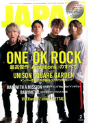 ROCKIN'ON JAPAN (ロッキング・オン・ジャパン) 2017年 02月号 [雑誌]