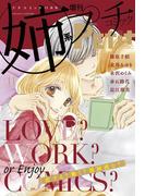 姉系Petit Comic 2016年11月号