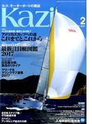 KAZI (カジ) 2017年 02月号 [雑誌]