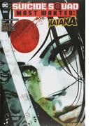 スーサイド・スクワッド:カタナ (ShoPro Books)