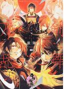 刀剣乱舞−ONLINE−アンソロジー〜戦陣〜 (ビーズログコミックス)