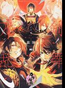 刀剣乱舞−ONLINE−アンソロジー〜戦陣〜 (ビーズログコミックス)(B'sLOG COMICS)