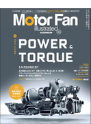 Motor Fan illustrated Vol.123