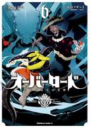 オーバーロード(6)(角川コミックス・エース)