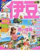 伊豆 '17−'18 (まっぷるマガジン 東海)