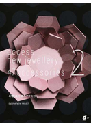 47 accessories 2 47都道府県のアクセサリー access new jewellery