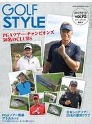 Golf Style(ゴルフスタイル) 2017年 1月号