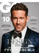 GQ JAPAN 2017 2月号