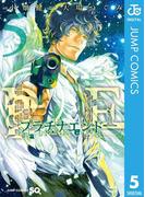 プラチナエンド 5(ジャンプコミックスDIGITAL)
