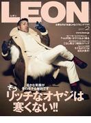 LEON 2017年2月号