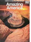 神秘の絶景写真:アメージング・アメリカ