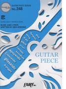 楽譜 恋 星野源 (GUITAR PIECE SERIES No.248)