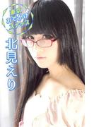 北見えり 東京おでかけスナップ【image.tvデジタル写真集】(デジタルブックファクトリー)