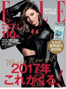 ELLE Japon 2017年2月号