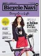 BICYCLE NAVI No.84 2017 WINTER
