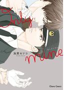 Only mine(3)(Chara comics)