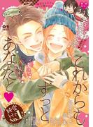 絶対恋愛Sweet 2017年1月号(絶対恋愛Sweet)