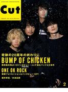 Cut (カット) 2017年 02月号 [雑誌]