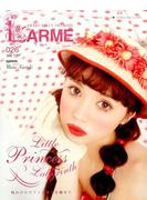 LARME (ラルム) 2017年 03月号 [雑誌]