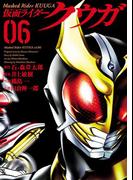 仮面ライダークウガ6(ヒーローズコミックス)(ヒーローズコミックス)