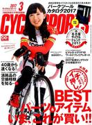 CYCLE SPORTS (サイクルスポーツ) 2017年 03月号 [雑誌]