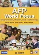 AFPで見る環境・健康・科学
