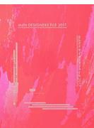 MdNデザイナーズファイル 2017