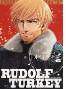 ルドルフ・ターキー volume6 (BEAM COMIX)(ビームコミックス)