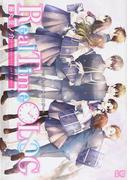 RealTime‐LOG (ビーズログコミックス)(B'sLOG COMICS)