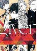 ギヴン 3 (ディアプラスコミックス)