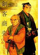 剣客商売 27 (SPコミックス)(SPコミックス)