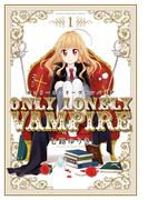 【全1-2セット】オンリーロンリーヴァンパイア(まんがタイムKRコミックス)