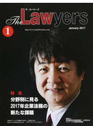 The Lawyers 2017January