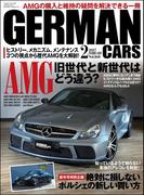 GERMAN CARS【ジャーマンカーズ】2017年2月号(GERMAN CARS)