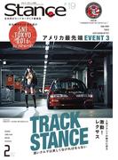 スタンスマガジン Stance MAG. 2017年2月号 #19