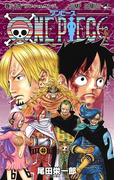 ONE PIECE 巻84 (ジャンプコミックス)