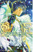 プラチナエンド 5 (ジャンプコミックス)