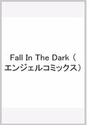 Fall In The Dark (エンジェルコミックス)