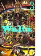 【期間限定価格】Waltz 3(ゲッサン少年サンデーコミックス)
