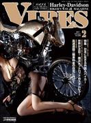 VIBES【バイブズ】2017年2月号(VIBES)