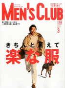 MEN's CLUB 2017年 03月号 [雑誌]