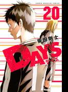 DAYS(20)
