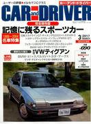 CAR and DRIVER (カーアンドドライバー) 2017年 03月号 [雑誌]