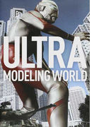 ULTRA MODELING WORLD