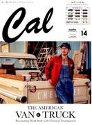 Cal 2017年 03月号 [雑誌]