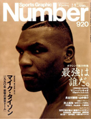 Sports Graphic Number (スポーツ・グラフィック ナンバー) 2017年 2/9号 [雑誌]