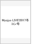 Myojo LIVE! 2017冬コン号