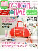 COTTON TIME (コットン タイム) 2017年 03月号 [雑誌]